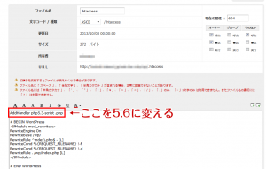 phpのセット